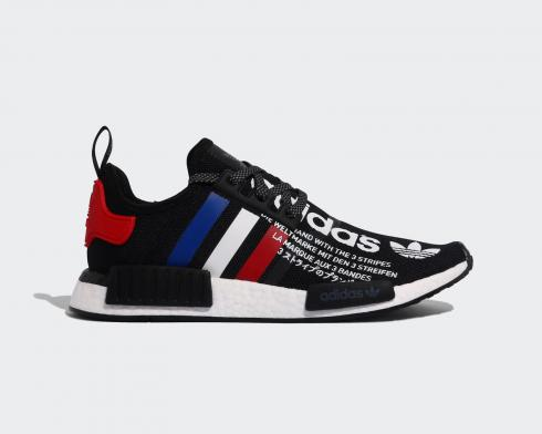 atmos x Adidas NMD R1 Core Black Red Cloud White Shoes FV8428